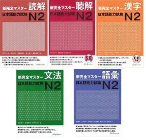 Shin-Kanzen-Master-Japanese-Proficiency-Test-N2-Kanji-Grammar-Vocabular-Set-of-5