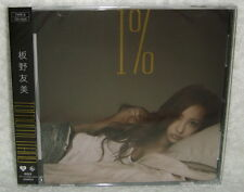 AKB48 Itano Tomomi 1% 2013 Taiwan CD+DVD (Type B) Sister