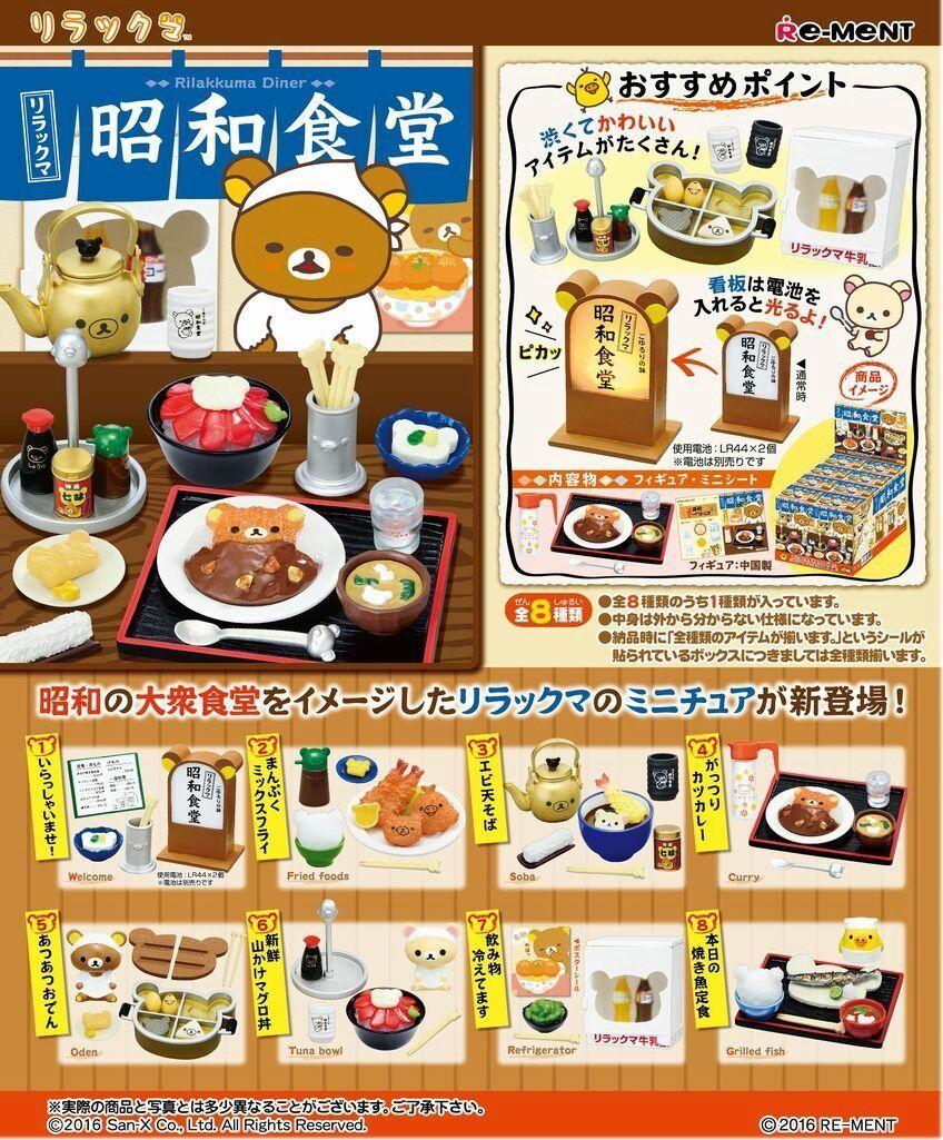 Pre Nuovo Re-ment Rilakkuma Showa cafeteria Shokudo BOX set 8 types from Japan
