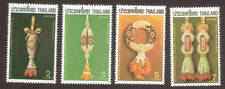 1987 THAILAND LETTER WRITING WEEK FLOWER STAMP SET SCOTT#1192-1195 VF MNH FRESH