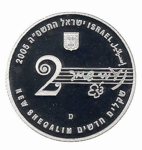 2005 Israeli songwriter composer Naomi Shemer PROOF Coin 28.8g Silver 2NIS