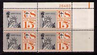 US USA Sc# C58 MNH FVF PLATE# BLOCK Statue of Liberty