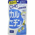 DHC Supplement Carnitine 300 Tablets for 60 Days