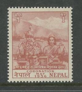 NEPAL-1956-CORONATION-1Rp-UNMOUNTED-MINT-SG101-cv-110