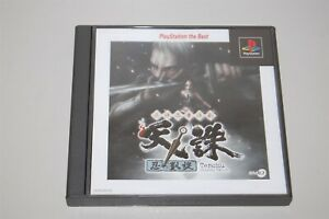 Tenchu-Shinobi-Gaisen-Japan-Sony-Playstation-1-ps1-game