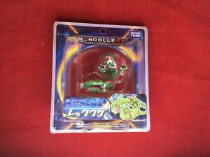 Takara-Tomy-Pokemon-Moncolle-EX-EX-EHP-10-Rayquaza-JAPAN-OFFICIAL-IMPORT