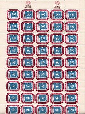 100% Wahr Uno New York, Freimarken-ausgabe 1951 3 C ** Kompl. Schalterbogen