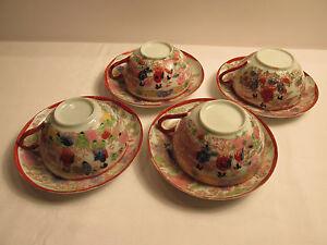 vintage japan geisha girls hand painted porcelain tea cups saucers 4 sets excl. Black Bedroom Furniture Sets. Home Design Ideas