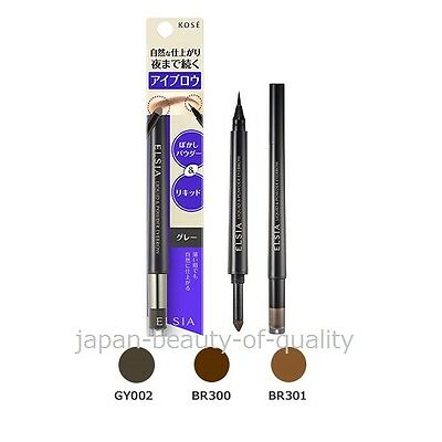 JAPAN Kose Elsia Platinum Liquid & Powder Eyebrow Color GY-02 Collagen, Olive