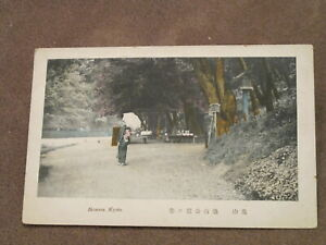 Early-postcard-Ranzan-scene-Kyoto-Japan