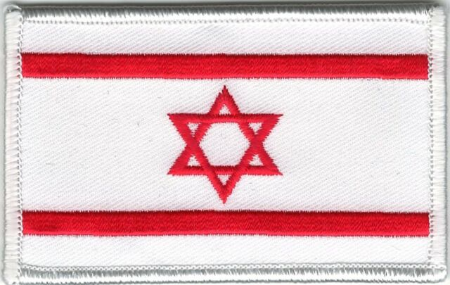 red star patches for sale