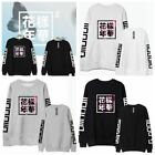 Unisex Sweatershirt Kpop BTS In Bloom Sweater Jung Kook Hoodie Bangtan Boys