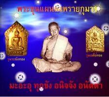 PhraKhunPlan Plai Kuman,LP KHOON,Wat Banrai,Thailand, 2 pcs.,Thai Buddha Amulet.