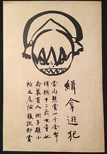 Avatar the Last Airbender - Toph Wanted Poster