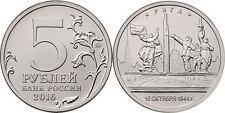 RUSSIA 5 Rublos RUSIA 2016 Ciudades Liberadas II Guerra Riga. 15.10.1944
