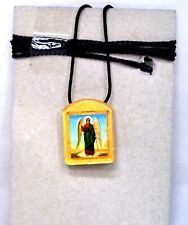 Ladanka Engel ладанка с иконой Ангела Хранителя освящена 2x1,4 cm