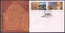 India 2009 MNH FDC Ranakpur Temple Dilwara Temple Jain Jainism Religion