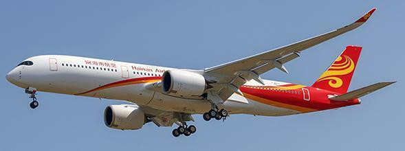 JC Wings jclh 2150 1/200 HAINAN AIRLINES AIRBUS A350-900XWB REG: TBA con supporto