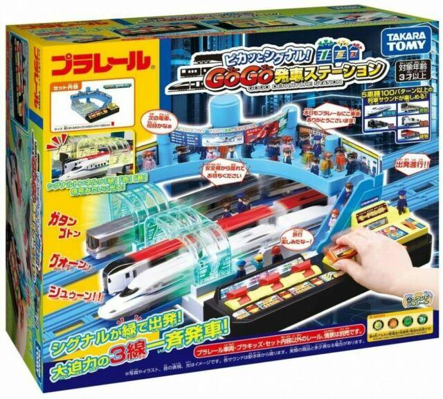 TAKARA TOMY Plarail Signal GOGO DEPARTURE STATION 4904810154693 train