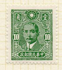 China 1942-44 Sun Yat Sen Central Trust Print Mint Hinged, 10c. 92537