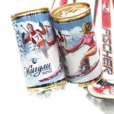 """/""""Zhiguli/"""" №28 Pin-up Selfie empty beer can Limited Edition Russia New"""