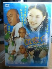 Mr. Winner (Hong Kong Action Comedy Movie Series - Dicky Cheung)