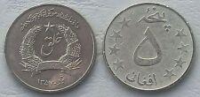 Afghanistan 5 Afghanis 1978 p995 ss-vz