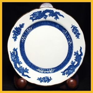 Royal-Cauldon-Blue-Dragon-6-1-4-Inch-Tea-Side-Plate