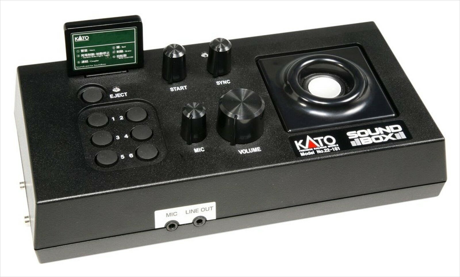 KATO N gauge Sound Box 22-101 model railroad supplies