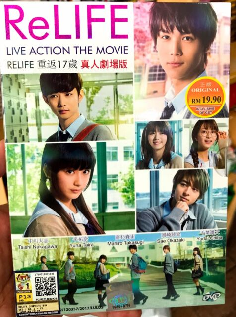Relife Live Action Japanese Movie DVD (good Eng Sub)