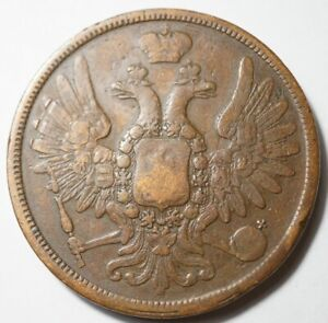 RUSSIE-5-KOPECKS-1858-EM