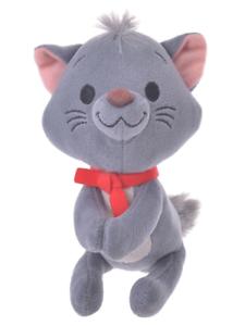 Disney Plush doll nuiMOs Berlioz The Aristocats Japan import NEW Disney store