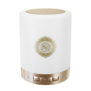Portable Quran Wireless Bluetooth Speaker LED Touch Lamp TF Card FM Radio