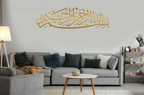 Bismillah islamic Wall Art Islamic Murals Arts Bismillah Islamic Wall Stickers