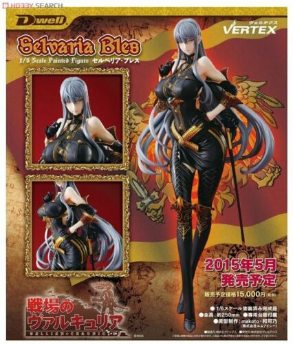 VERTEX DWELL VALKYRIA CHRONICLES SELVANIA BLES 16 SCALE FIGURE NEW