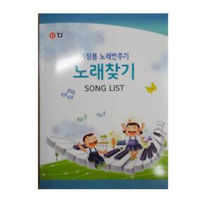 Details about TJ Media Taijin Karaoke Song LIst Index TKR-365HK TKR-355HK  TKR-360CK TKR-304K