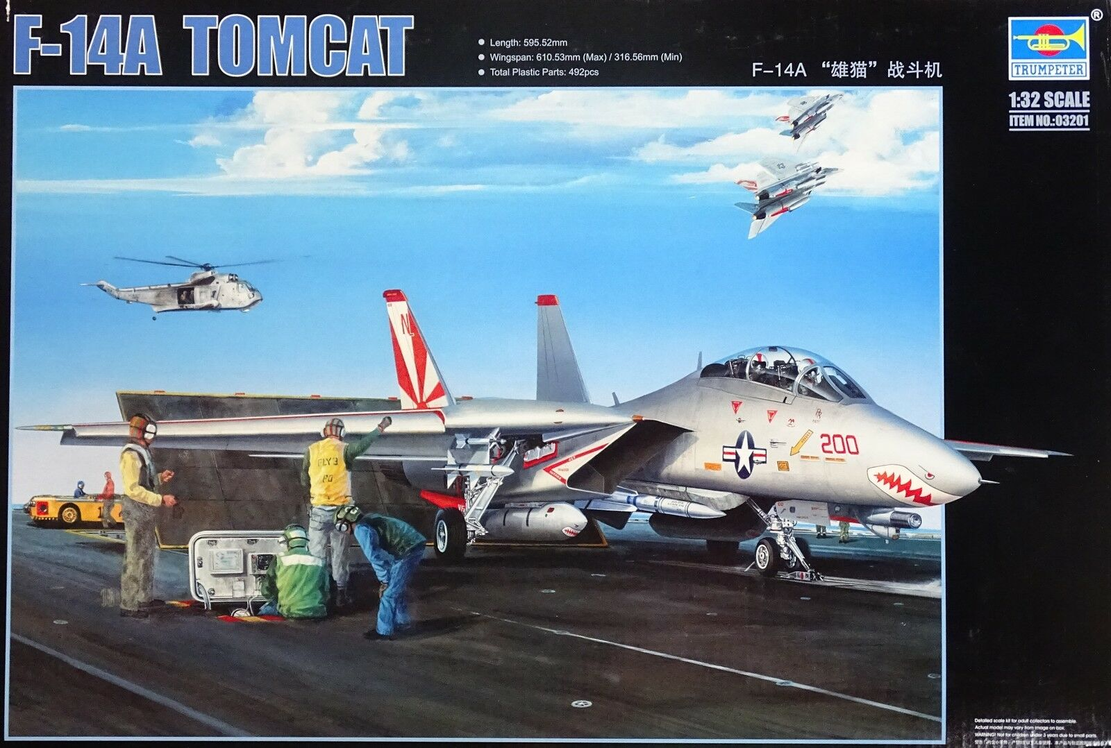 TRUMPETER® 03201 F-14A Tomcat in 1 32  | Outlet Store Online