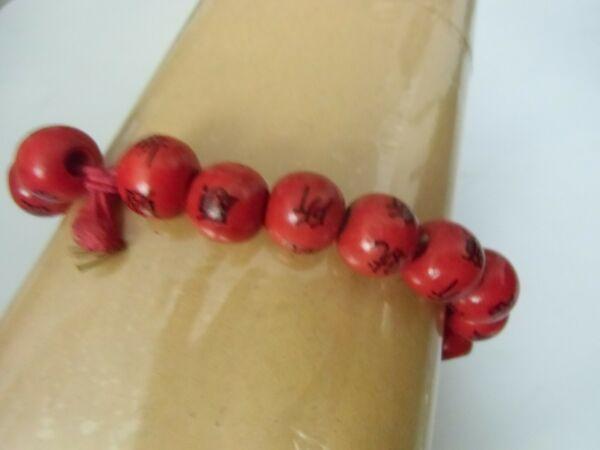 1 Stk. Perlen-gummi-armband Rot Mit Chin. Zeichen Im Sommer KüHl Und Im Winter Warm