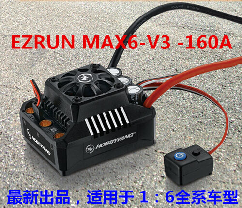 Hobbywing ezrun max6 v3 wsa a 3-8s brstenlose speed control  1   6 1   5.