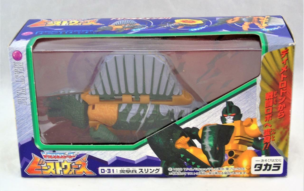 distribución global Transformers Takara Beast Wars D-31 Neo Sling figura sin sin sin usar y en caja sellada Sellado  A la venta con descuento del 70%.