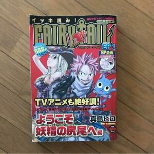 Weekly-Shonen-Magazine-special-edition-FAIRY-TAIL-EP1-2012-years-1-9-No-used