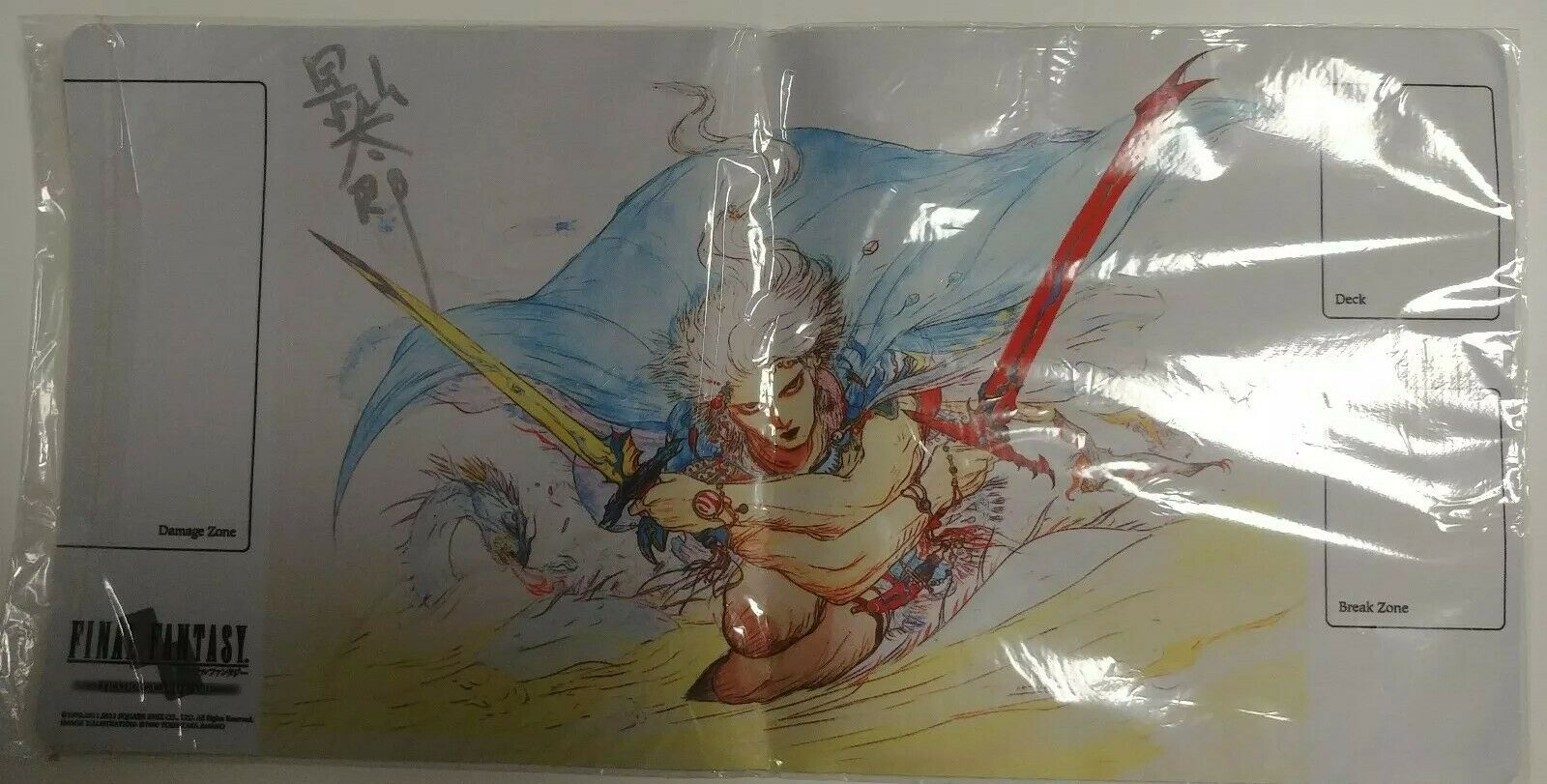 Final Fantasy II Playmat Yoshitaka Amano firion signed by the maker of FF TCG