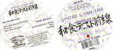 Syntax & Yam Yam / Shockwave / SH 2727 - new & unplayed