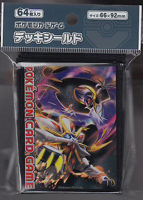 66 x 92 mm Japanese 64 Pokemon Card Sun and Moon Sleeve Lugia Sealed Pack