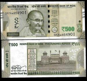 circulated New Indian Currency random no   India 500 Rupees Bank Note Rs 500