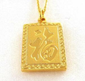 24k gold plated charm chinese character fu good fortune pendant image is loading 24k gold plated charm chinese character fu good aloadofball Image collections