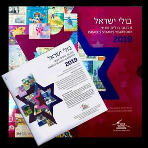 ISRAEL-2019-COMPLETE-FULL-YEAR-ALBUM-43-STAMPS-WITH-TAB-3-SOUVENIR-SHEET-MNH