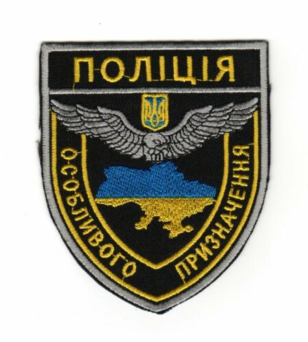 Ukrainian Army Patch Special Purpose Police Map Tryzub Flag Eagle
