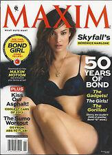 Maxim magazine Skyfall Berenice Marlohe Sumo workout Cars 50 years of Bond