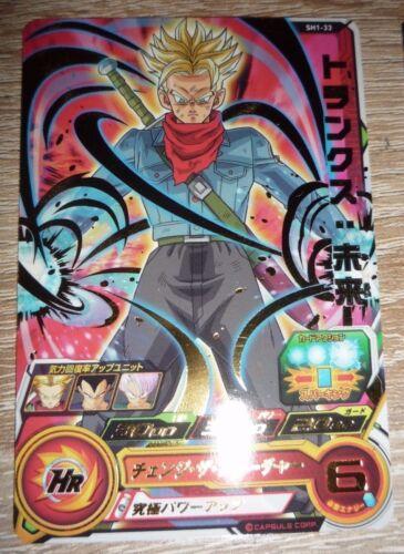 DRAGON BALL Z DBZ DBS HEROES CARD PRISM CARTE SH1-33 R RARE JAPAN MINT